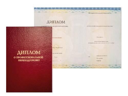 Выдаваемые документы
