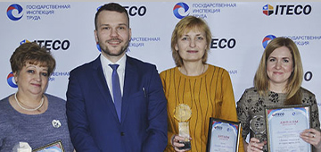 Совместно с ГИТ Московской области проводим ежегодный региональный конкурс