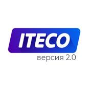 Iteco версия 2.0